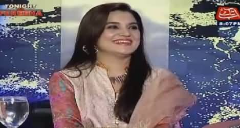 Tonight With Fareeha (Eid Special) – 25th September 2015