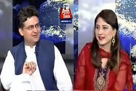 Tonight With Fareeha (Eid Special Show) – 13th August 2019