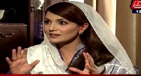 Tonight With Fareeha (Exclusive Interview With Imran Khan's Wife Reham Khan) – 12th June 2015