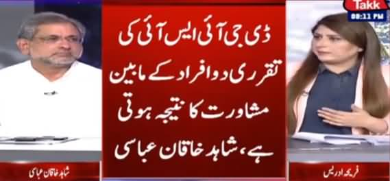 Tonight With Fareeha (Exclusive Talk With Shahid Khaqan Abbasi) - 13th October 2021