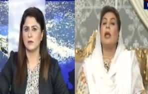 Tonight With Fareeha (Fahmida Mirza Exclusive Interview) - 16th July 2020