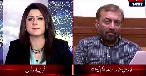 Tonight With Fareeha (Farooq Sattar Exclusive Interview) – 14th July 2015