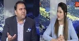Tonight With Fareeha (Fawad Chaudhry Exclusive Interview) – 13th December 2018