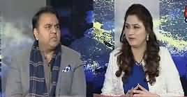 Tonight With Fareeha (Fawad Chaudhry Exclusive Interview) – 29th January 2019
