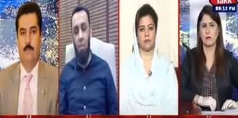 Tonight With Fareeha (Fawad Chaudhry Opens Pandora Box) - 23rd June 2020
