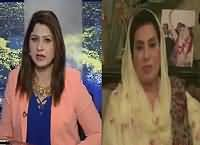 Tonight With Fareeha (Fehmida Mirza Exclusive) – 14th December 2015