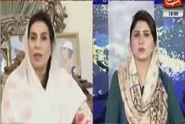 Tonight With Fareeha (Fehmida Mirza Exclusive Interview) – 19th June 2018