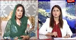 Tonight With Fareeha (Fehmida Mirza Exclusive Interview) – 30th August 2019