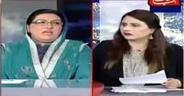 Tonight With Fareeha (Firdous Ashiq Awan Exclusive Interview) – 3rd May 2019