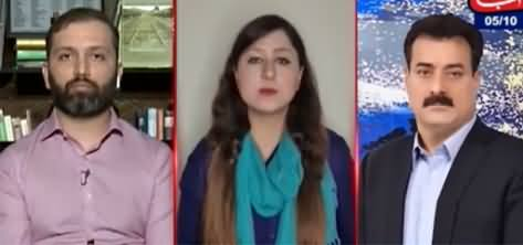 Tonight With Fareeha (Govt Bringing Ordinance For Chairman NAB) - 5th October 2021