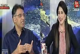 Tonight With Fareeha (Govt Want To Change Article 62, 63) – 22nd August 2017