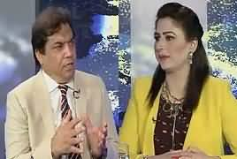 Tonight With Fareeha (Hanif Abbasi Exclusive Interview) – 9th May 2017