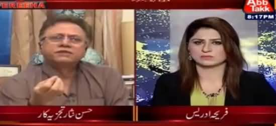 Tonight With Fareeha (Hassan Nisar Exclusive Interview) – 20th April 2016
