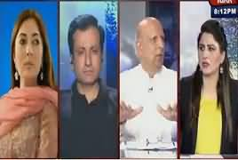 Tonight With Fareeha (Hearing After JIT Report) – 18th July 2017