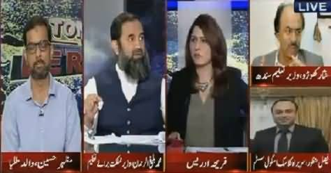Tonight With Fareeha (Heavy Increase in Private School Fees) – 17th September 2015