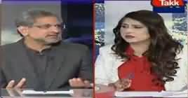 Tonight With Fareeha (How PMLN Will Come Out of This Crisis) – 26th December 2018