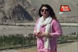 Tonight With Fareeha (How War Started At Siachan) – 14th August 2017