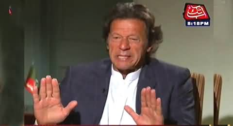 Tonight with Fareeha Idrees (Imran Khan Exclusive Interview) - 7th April 2015