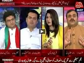 Tonight with Fareeha Idrees (Judicial Commission & PTI) – 8th July 2015
