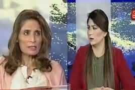 Tonight With Fareeha (Iftikhar Chaudhry's Son In Law Arrested) – 26th September