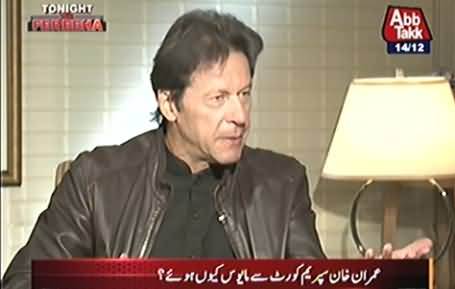 Tonight With Fareeha (Imran Khan Exclusive Interview) – 14th December 2016