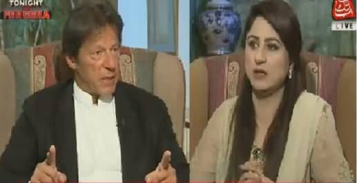 Tonight With Fareeha (Imran Khan Exclusive Interview) – 16th January 2018