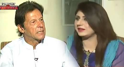 Tonight With Fareeha (Imran Khan Exclusive Interview) – 18th October 2016