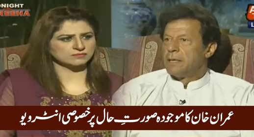 Tonight With Fareeha (Imran Khan Exclusive Interview) – 19th April 2016