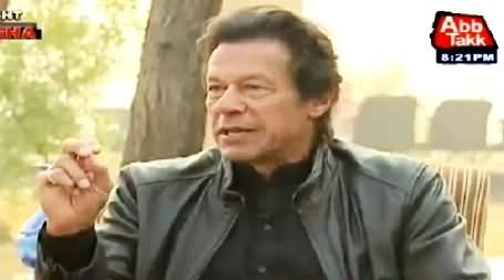 Tonight With Fareeha (Imran Khan Exclusive Interview) – 22nd January 2016