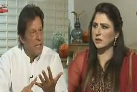 Tonight With Fareeha (Imran Khan Exclusive Interview) – 23rd May 2017
