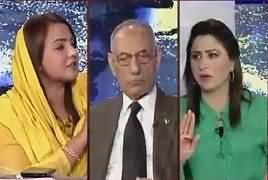 Tonight With Fareeha (Imran Khan Gets Clean Chit From ECP) – 17th March 2017