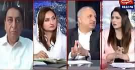 Tonight With Fareeha (Imran Khan Ka Commission Ka Elan) – 12th June 2019