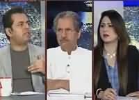 Tonight With Fareeha (Imran Khan Ka PM Ke Ehtisab Ka Mutalba) – 4th October 2016