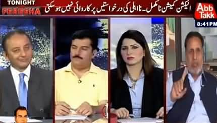 Tonight With Fareeha (Incomplete Election Commission) – 30th June 2016