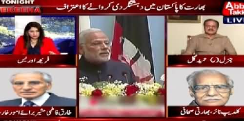 Tonight With Fareeha (India Admits Terrorism in Pakistan) – 27th May 2015