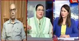 Tonight With Fareeha (India's Conspiracy Against Kashmir) – 5th August 2019