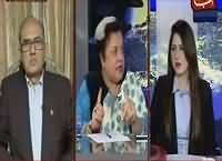 Tonight With Fareeha (Indian Army Firing on LoC) – 14th November 2016