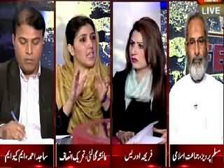 Tonight With Fareeha (Is Altaf Hussain A Burden For MQM?) – 3rd August 2015