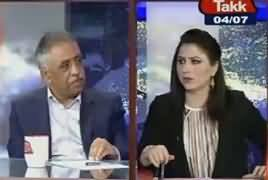 Tonight With Fareeha (Is Govt Afraid of JIT) – 4th July 2017