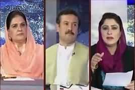 Tonight With Fareeha (Is JIT Under Pressure) – 13th June 2017