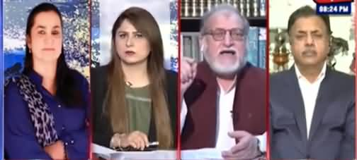 Tonight With Fareeha (Is NAB Going To Become Toothless) - 8th October 2021