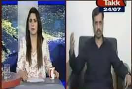 Tonight With Fareeha (Is PSP Ready For Next Elections) – 24th July 2017