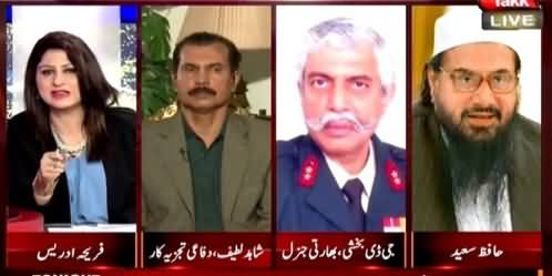 Tonight With Fareeha (Is RAW Involved in Karachi Bus Attack?) – 15th May 2015