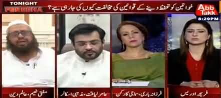Tonight With Fareeha (Is Women Protection Bill Against Islam?) – 26th February 2016