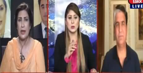 Tonight With Fareeha (Israel's Bombing on Palestine) - 17th May 2021