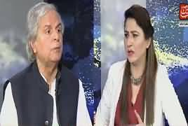 Tonight With Fareeha (Javed Hashmi Exclusive Interview) – 16th May 2018