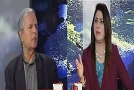 Tonight With Fareeha (Javed Hashmi Exclusive Interview) – 3rd February 2017