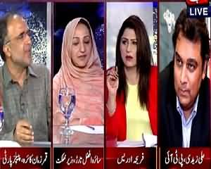 Tonight With Fareeha (JC Report: A Big Setback For PTI) – 23rd July 2015