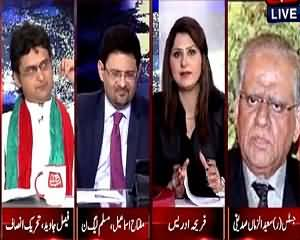 Tonight With Fareeha (Judicial Commission Report, What Next?) – 23rd July 2015 – 10:00pm to 11:00pm