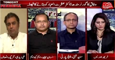 Tonight With Fareeha (Karachi Operation, Success or Failure?) – 4th June 2015